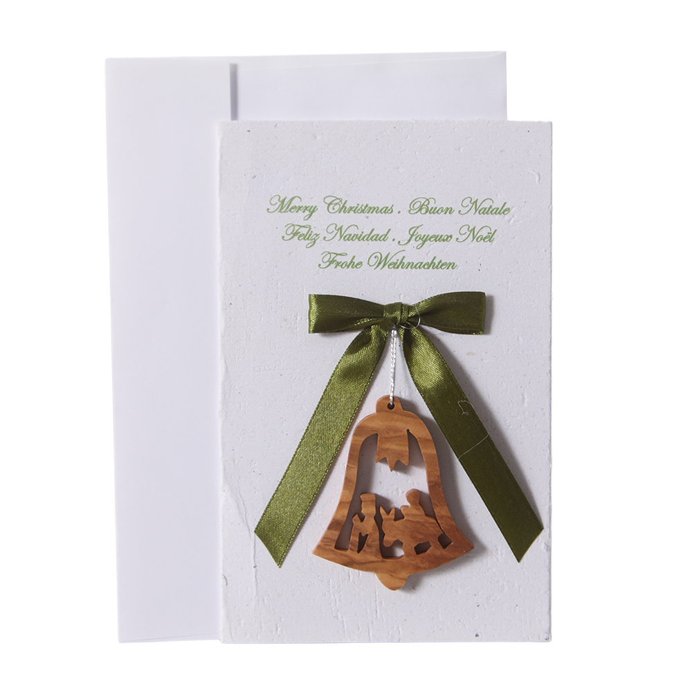 Recycled Paper : Greeting Card