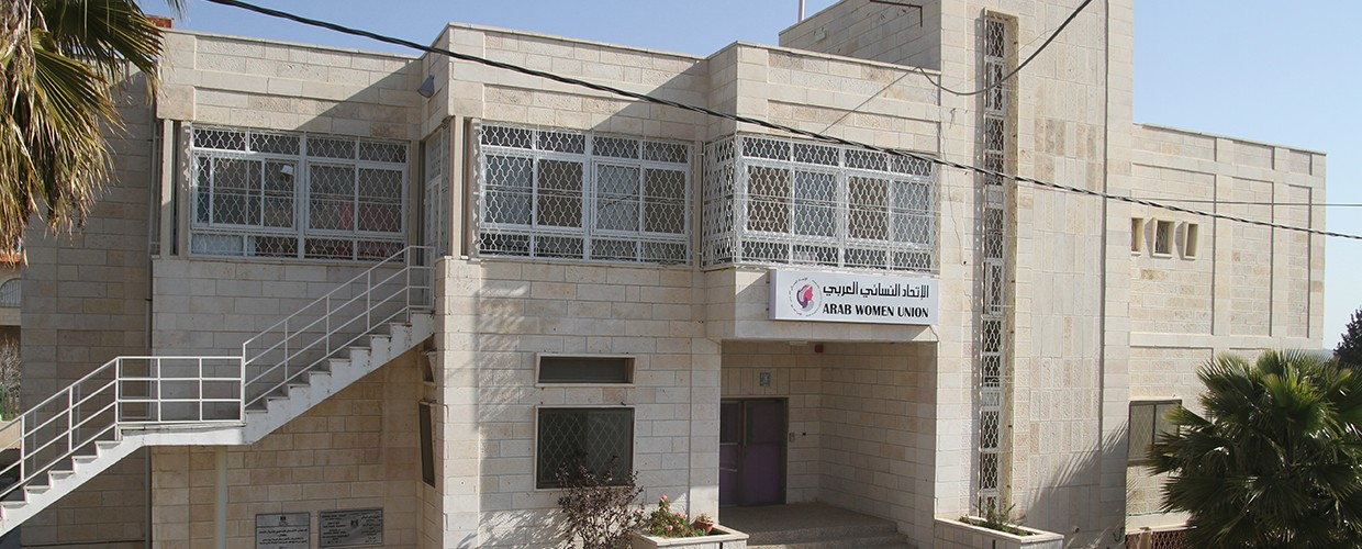 is one of the pioneer organizations in the area of Beit Sahour